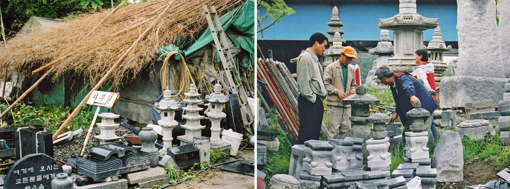 Korean stone yard sculptures