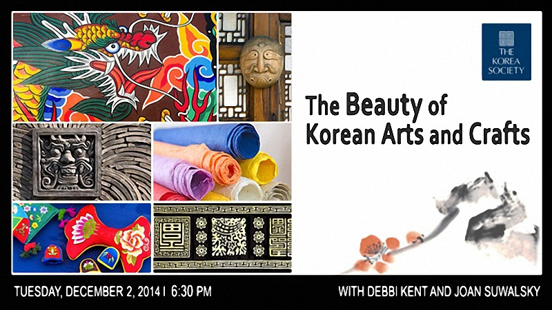 Debbi Kent & Joan Suwalsky at The Korea Society