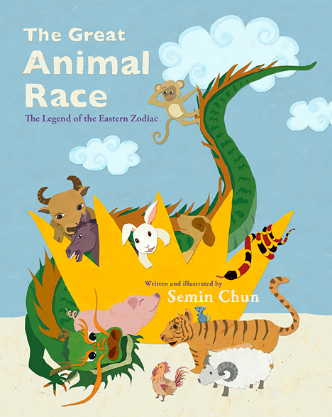 The Great Animal Race by Semin Chun
