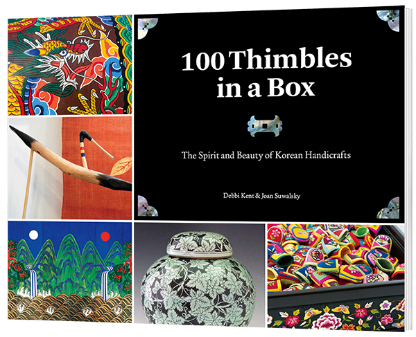 100 Thimbles in a Box cover